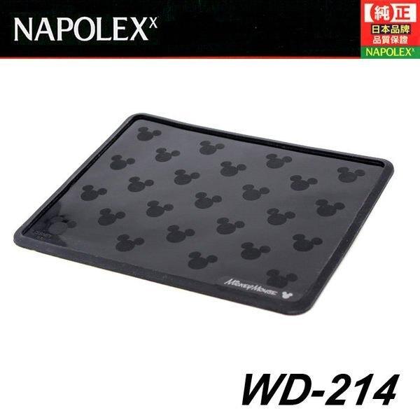 權世界@汽車用品 日本 NAPOLEX Disney 米奇止滑墊 防滑墊 WD-214