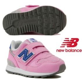 【ニューバランス】new balance IO313 PK LILAC ベビー ベビーシューズ ファーストシューズ 赤ちゃん nbk 19FW io313-pk