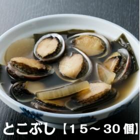 HN044初音のながれこ煮物【6人前】