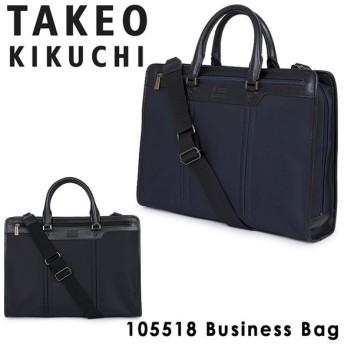 タケオキクチ TAKEO KIKUCHI ブリーフケース 105518  ジゼルレザーII メンズ A4 ビジネスバッグ トロッターバッグ TAKEOKIKUCHI キクチタケオ [PO5]