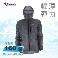 CHINOOK-輕薄彈力防水透濕氣外套91003