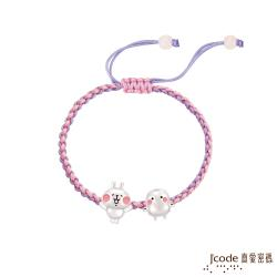 Jcode真愛密碼 卡娜赫拉的小動物-P助和粉紅兔兔純銀編織手鍊