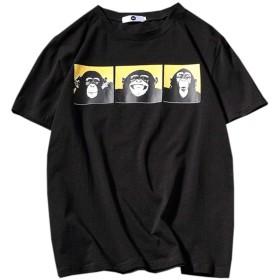 Tシャツ メンズ 半袖 夏 大きいサイズ クルーネック 薄手 軽い 柔らかい 通気性 快適 カッコイイ シンプル カジュアル ゆったり 通勤 通学 普段着 スポーツ 猿柄 ブラック XL