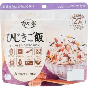 【防災】アルファー食品 安心米 ひじきご飯 100g