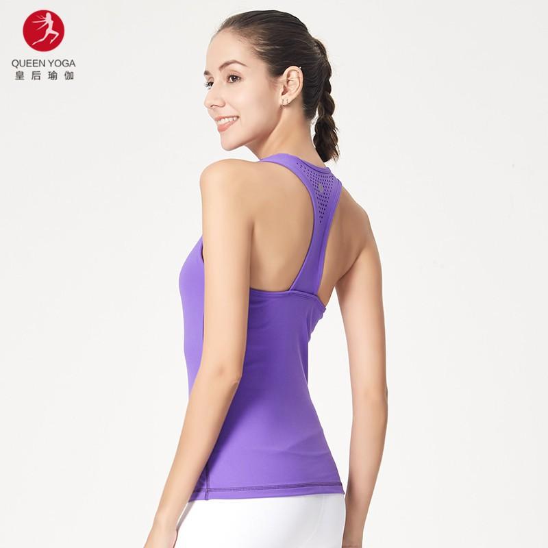 [免運&現貨] Queen Yoga 緊身美背運動背心(附贈胸墊)
