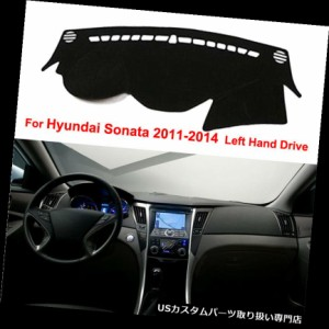 For Hyundai Sonata 2011-2014 Black Dash Mat Dash Mat Dashboard Sun Visor Cover
