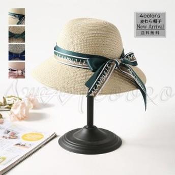 麦わら帽子 リボン つば広帽子 レディース 折りたたみ 紫外線対策 UVカット 春夏秋 日焼け防止 ビーチ アウトドア 海辺 旅行 おしゃれ き