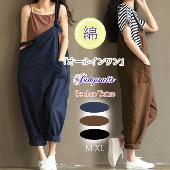 韓国ファッション レディース オールインワン パンツ ワイドパンツ タッチ ハイウエスト ワイドパンツ ゆったり