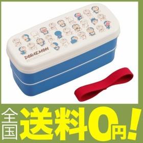 オーエスケー 弁当箱 ブルー 容量:上段/約340ml、下段/約300ml ドラえもん お弁当箱 2段 (仕切付) PW-28
