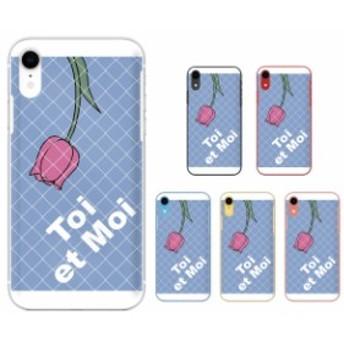Apple iPhone XR / XS / XS Max / X / 8 / 7 / SE / 6 / 5 スマホ ケース カバー アイフォンケース チューリップ1 ToietMoi ピンク 水色