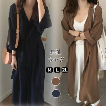 【国内配送】ゆったりとしたコート/レディース服ドレス/秋のシャツワンピース/無地 長袖ロングシャツ