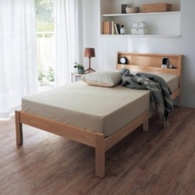 タモ材の高さ調整宮付きベッド