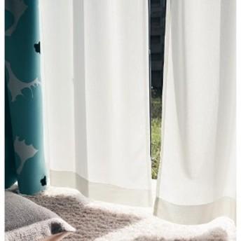 UVカット・遮熱・遮像レースカーテン