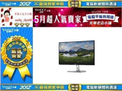 【35年連鎖老店】DELL S2719H 27型 IPS 薄邊框電腦螢幕有發票/3年保固/S2719H-3Y