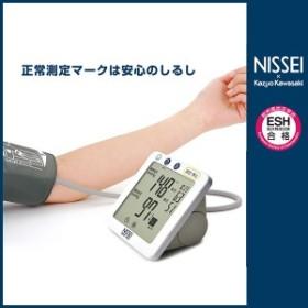 NISSEI 上腕式 デジタル血圧計 DSK-1031 ESH 欧州高血圧学会臨床試験合格モデル 2人分のメモリー機能【健康チェック/介護/健康管理/血圧