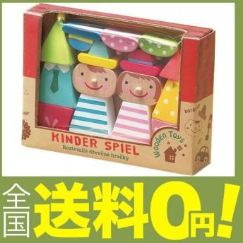 キッズギフト木製玩具 丸和貿易 キンダーシュピール ハッピーセット Boy&Girl 400645102