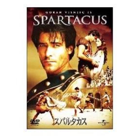 DVD/スパルタカス
