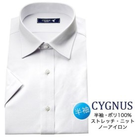 (YAMAKI official/山喜オフィシャル)CYGNUS 半袖 セミワイドカラー ワイシャツ/メンズ ホワイト