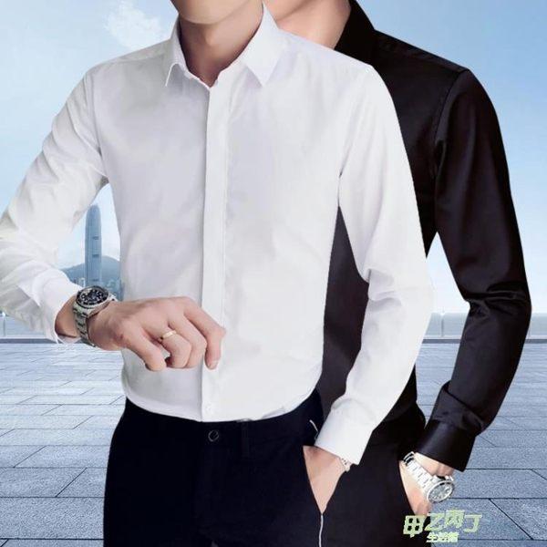 長袖襯衫 男長袖正韓修身打底衫純色彈力商務休閒白襯衣青年帥氣寸衫潮