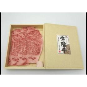 茨城が誇る最高級和牛「常陸牛」サーロインステーキ900g