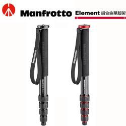Manfrotto Element 鋁合金單腳架(MMELEA5)