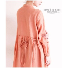 (Sawa a la mode/サワアラモード)後ろリボンが可愛いリネン素材のシャツワンピース/レディース オレンジ