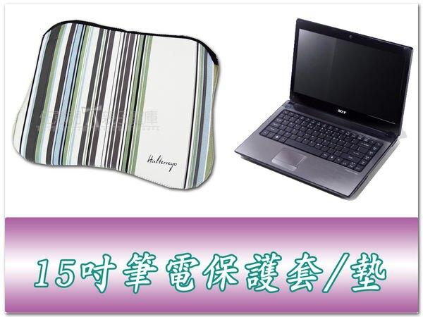 《任意門親子寶庫》 超輕 抗震 防塵 拉鍊式設計 適合15吋以內【B003】iPad/小筆電保護套