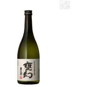 本坊 甕幻 甕仕込甕貯蔵 芋 720ml 本坊酒造  芋