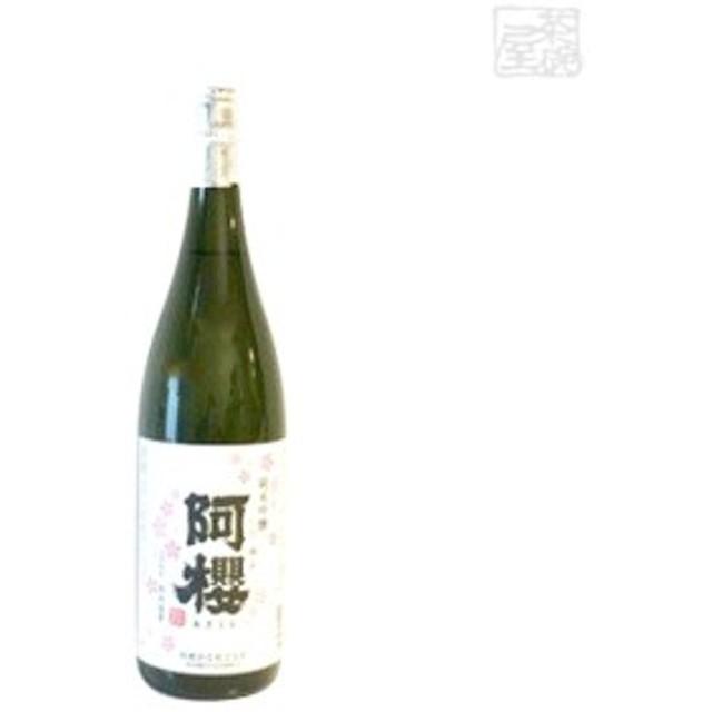 阿櫻 純米吟醸 720ml*6本セット 阿桜酒造 日本酒 純米吟醸