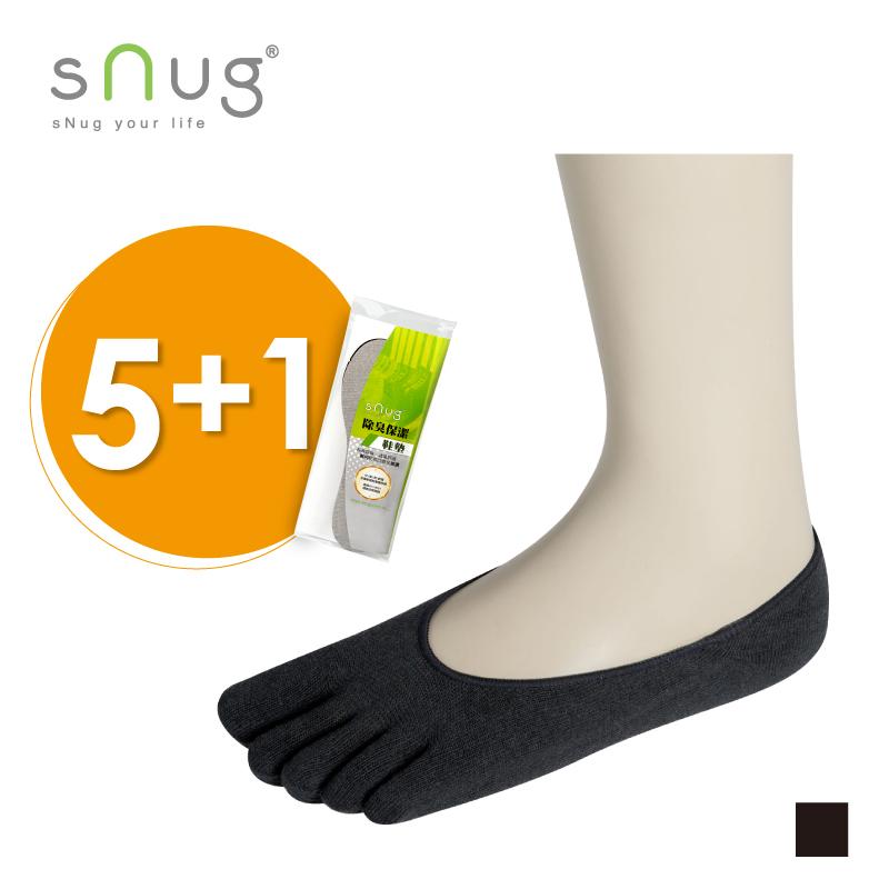 【sNug直營-限時精選襪款買五送一】除臭五趾隱形襪5雙組/ 送二代升級除臭鞋墊/ 深入腳趾縫/ 隱形除臭/ 多段尺寸/ 服貼合腳