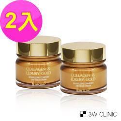 3W CLINIC 黃金多元胜肽奢華緊緻霜100mlx2入(24K黃金 胜太 緊緻 撫紋 抗皺 )