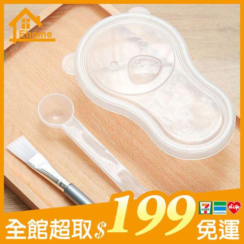 ✤宜家✤卡通小熊面膜套裝工具組 保養品DIY 面膜碗 軟毛刷