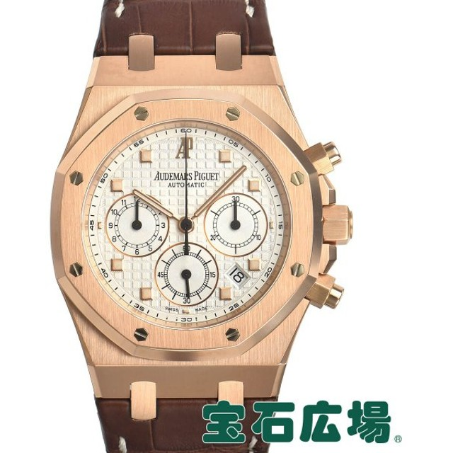 sports shoes 0f2be a7725 オーデマピゲ AUDEMARSPIGUET ロイヤルオーク クロノ 26022OR.OO ...