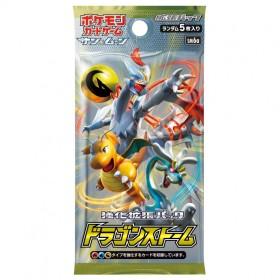 ポケモンカードゲーム サン&ムーン 強化拡張パック 「ドラゴンストーム」