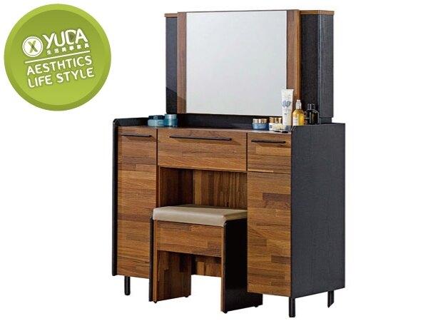 【YUDA】畢卡索 雙色 多功能 3尺 化妝台/鏡檯/妝台/2件組(含椅) J8F 025-2