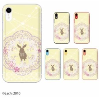 Apple iPhone XR / XS / XS Max / X / 8 / 7 / SE / 6 / 5 スマホ ケース カバー アイフォンケース ウサギ4 レース 黄色