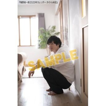 【カレンダー】梅原裕一郎カレンダー2020(卓上)