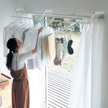 浮かせて干す!窓上に設置する「カーテン物干し」