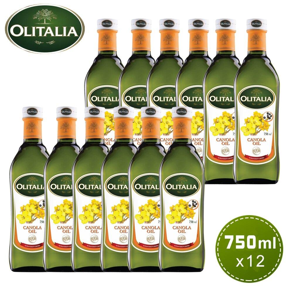 【奧利塔Olitalia】頂級芥花油 750mlx12瓶 A700001x12
