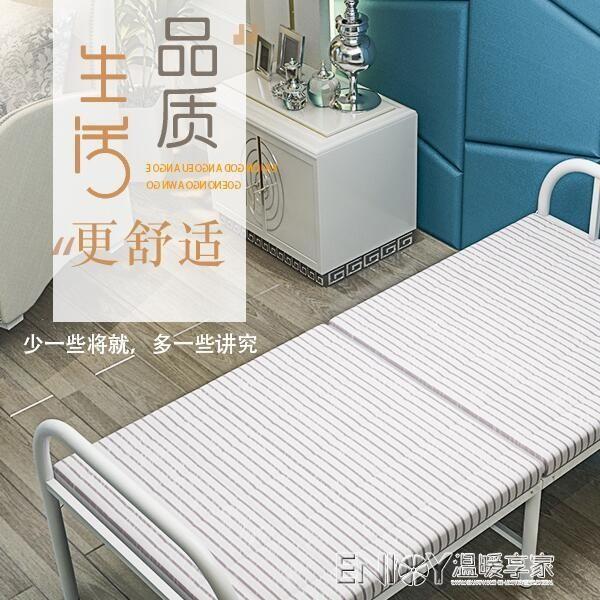 曙亮摺疊床單人午休辦公室午睡簡易便攜家用陪護租房成人木板鐵床WD 至簡元素