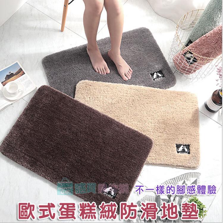 歐式蛋糕絨防滑地墊 腳踏墊 吸水地墊 羊羔絨地毯 腳墊 門墊