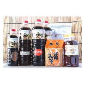 九州醤油万両の味噌醤油だしパック詰合せ(D-1)