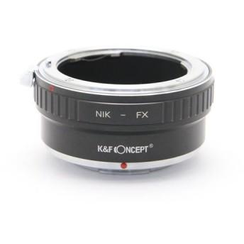 《良品》K&F Concept マウントアダプター ニコンFレンズ/フジフイルムXボディ用 KF-NFX