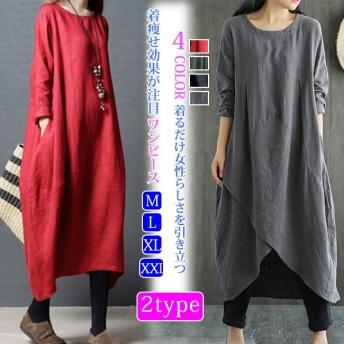 ◆2019夏韓国ファッション/ワンピース/ラウンドスリットワンピース/ナチュラルでシンプルなデザイン 2TYPE
