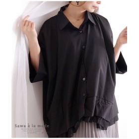 サワアラモード ひらりワンポイント裾の緩めトップス レディース ブラック F 【Sawa a la mode】