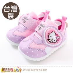 魔法Baby 女童鞋 台灣製Hello kitty授權正版閃燈運動鞋 sk0848
