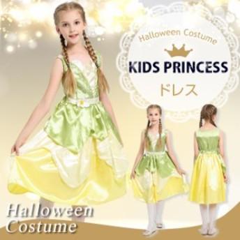 メール便送料無料 ハロウィン 衣装 子供 女の子 コスプレ プリンセス お姫様 ドレス グリーン 変装 仮装 キッズ 子ども 服 ハロウィーン
