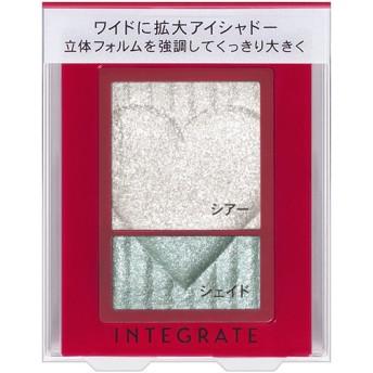 資生堂 インテグレートワイドルックアイズ WT974