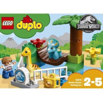 レゴ デュプロ 10879 やさしい恐竜たちのふれあい動物園