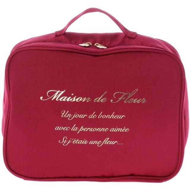 メゾンドフルール Maison de FLEUR トラベル収納Sケース (Bordeaux)